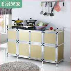 Kitchen Cabinet Desk Units Virtual Design 厨房小厨柜设计 厨房小厨柜价格 厨房小厨柜价钱 颜色 淘宝海外 厨房橱柜简易组装经济型铝合金厨柜碗柜厨房柜灶台