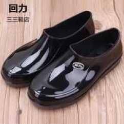 Keen Kitchen Shoes Splashback Tiles 雨鞋品牌 雨鞋牌子 雨鞋推荐 哪里买 淘宝海外 包邮回力男女晴雨鞋元宝厨房鞋平跟低帮劳保雨靴防滑