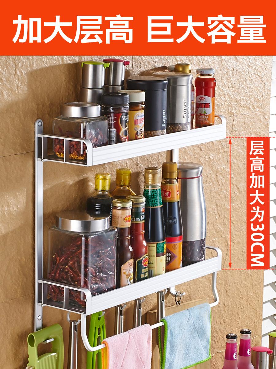 qvc.com shopping kitchen knives for sale 厨房置物架壁挂式墙上免打孔调味料调料免钉收纳架子用品挂架刀架 tmall com天猫