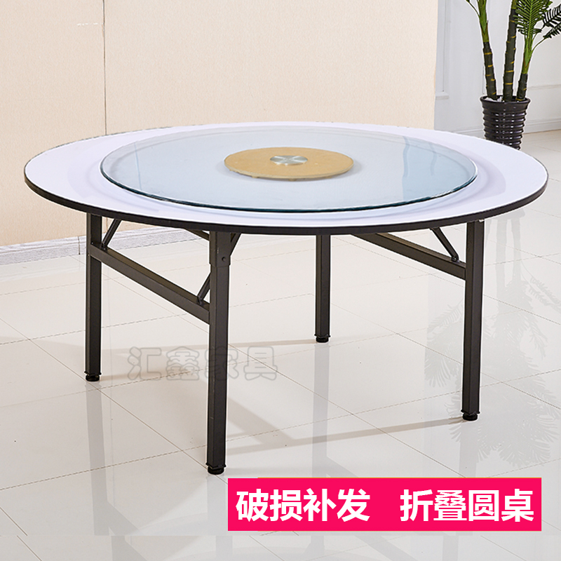 folding circle chairs ashley furniture recliner usd 37 59 hotel large round table solid wood and combination restaurant