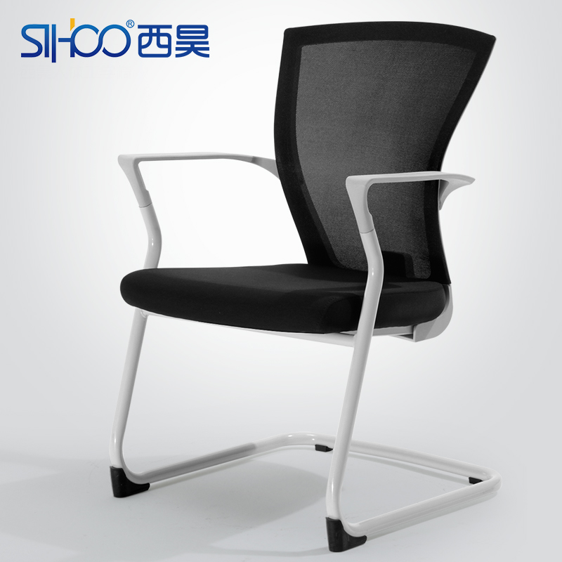 ergonomic chair for home office rocking covers amazon usd 133 13 xihao computer lightbox moreview