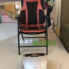 Folding Chair For Massage Cushion Heavy Duty Resin Patio Chairs Usd 18 95 Lm M8 Neck Music Home Body Massager Color Classification Red Nape Brown
