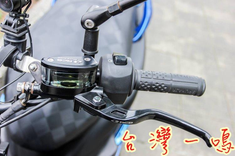 臺灣一鳴RCB競技男孩側推煞車總泵上泵BWS電動機車勁戰MSX小牛 車力屋