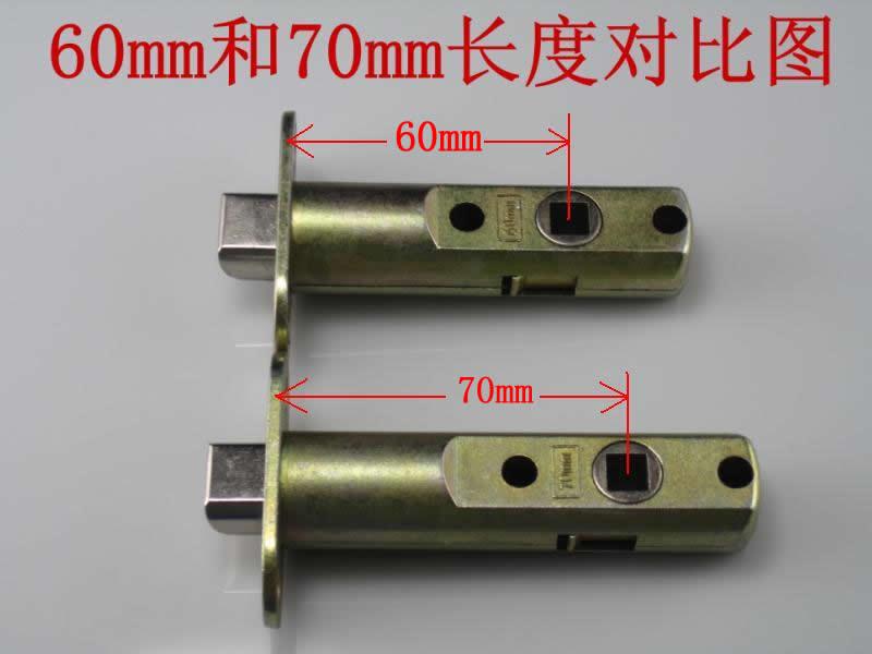 名門鎖舌 單鎖舌 鑰匙鎖 鎖體 鎖芯 插芯鎖舌 鎖膽 房門鎖利60-70MM