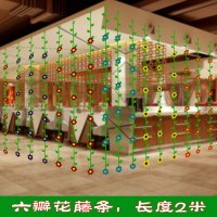 Hanging Ceiling Decorations Classroom