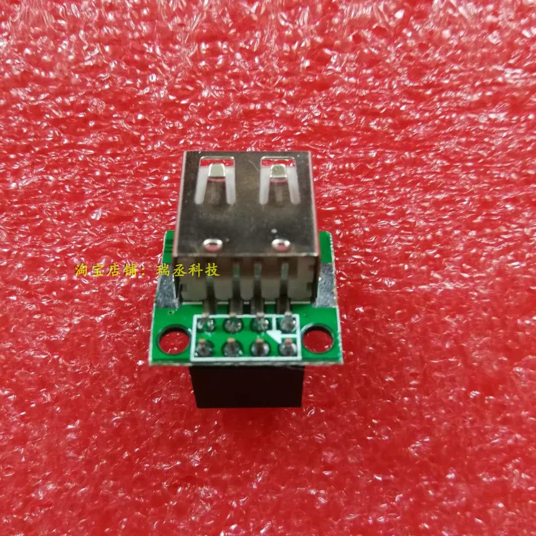 電腦機箱前置USB2.0 3.0隱藏主板內9針19Pin腳轉換母座接頭單雙口