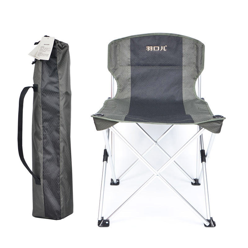 fishing chair lightweight convertible to bed furniture usd 47 95 feather mouth outdoor aluminum folding portable beach tables and chairs back sketching
