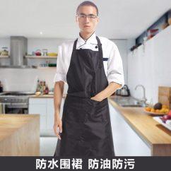 Kitchen Apron For Kids Small Butcher Block Table 围裙防水pvc厨房简约工作服韩版时尚防水防油厨师围裙男女20020 Tmall Com天猫