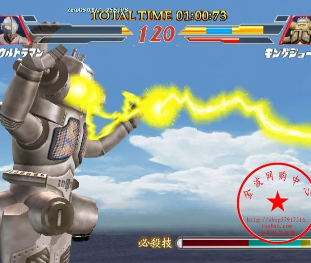 Pc 3d Ultraman Evolution Fighting 2 Computer Game Cd Disc Disc Computer Real Fight Game
