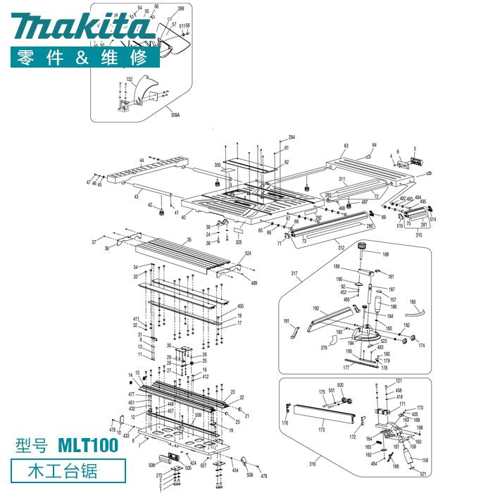 [USD 6.78] makita mlt100 woodworking table saw repair
