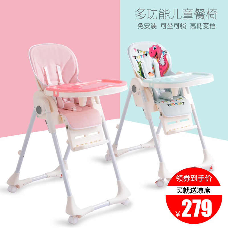 baby chairs for eating ikea ceiling chair usd 158 77 dining children multi function foldable portable