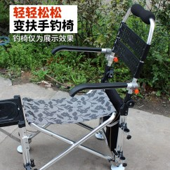 Fishing Chair Hand Wheel Royal Blue Usd 19 41 Knight Armrest Small Table With Aircraft Zoom Lightbox Moreview
