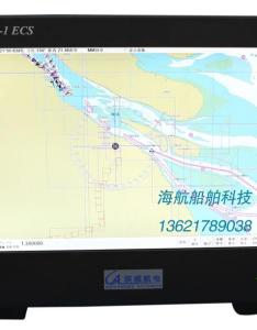 also new authentic shanghai awena ship mounted electronic chart system ecs rh yoycart