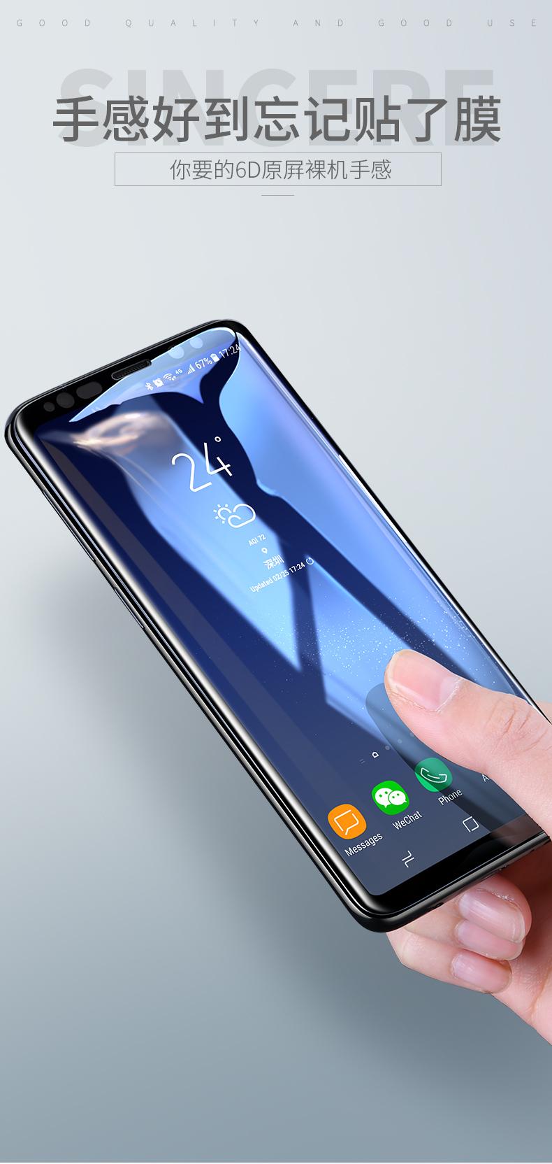 Samsung Galaxy S9S9 phone screen end 4212019 1245 PM