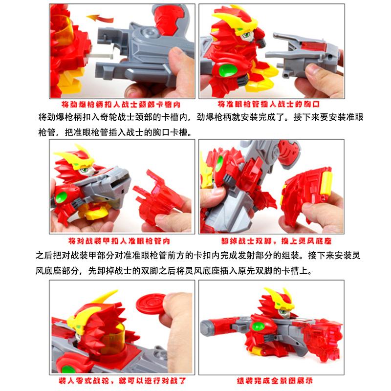 激戰奇輪玩具槍神龍戰神合體變形機器人烈焰獅王標靶雙槍套裝