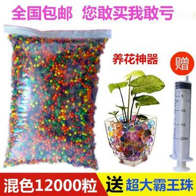吸水珠種植物水珠 無土栽培水晶泥土水養球水晶珠泡大珠水晶球珠