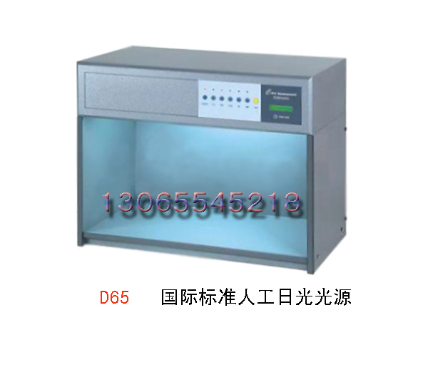標準D65對色燈箱,UV紫外線,U3000 TL84 CWF比色,U35布料驗色箱