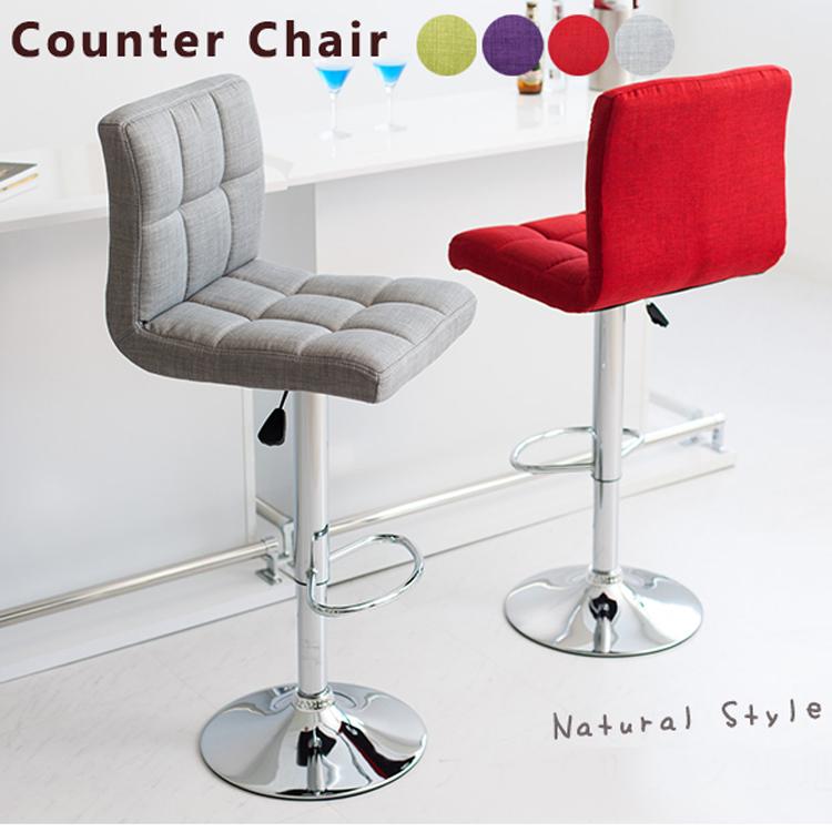 tall swivel chair cover hire london usd 41 47 european bar lift backrest desk stool cash register beauty makeup