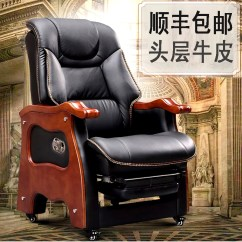 Comfortable Swivel Chair Back Covers Dunelm Usd 541 98 Boss Leather Reclining Massage Office Solid Wood Computer Home