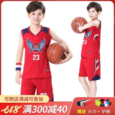 兒童籃球服套裝男童女幼兒小學生定製球衣訓練服運動速乾籃球服裝