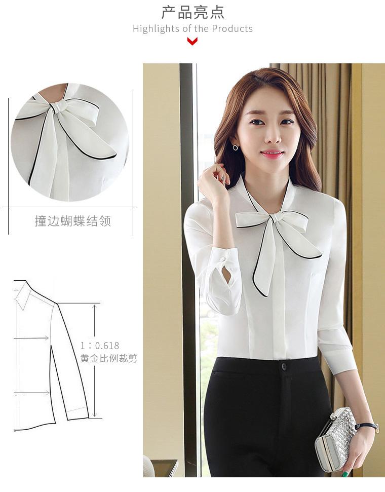 7621eed3b791 Lenshin Blue Shirt Women Wear Office Lady V-Neck Collar Blouse Professional  TopUSD 15.22 piece Lenshin Bow ...