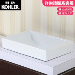 Kohler Purist Kitchen Faucet Luxury Cabinets 科勒正品k 9220t 0 拉蒂纳21寸长方形时尚脸盆台上脸盆 Tmall Com天猫