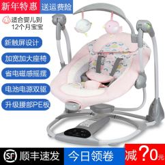Baby Sleeping Chair Jessica Charles Swivel Chairs Usd 366 43 Electric Rocking Cradle Bed Newborn Recliner Artifact Smart Touch Screen