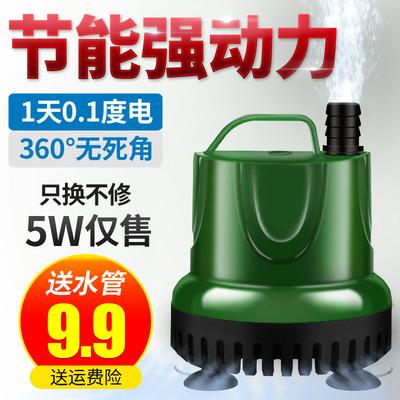魚缸底吸水泵換抽水泵循環幫浦靜音潛水泵過濾器大功率小型吸魚糞超