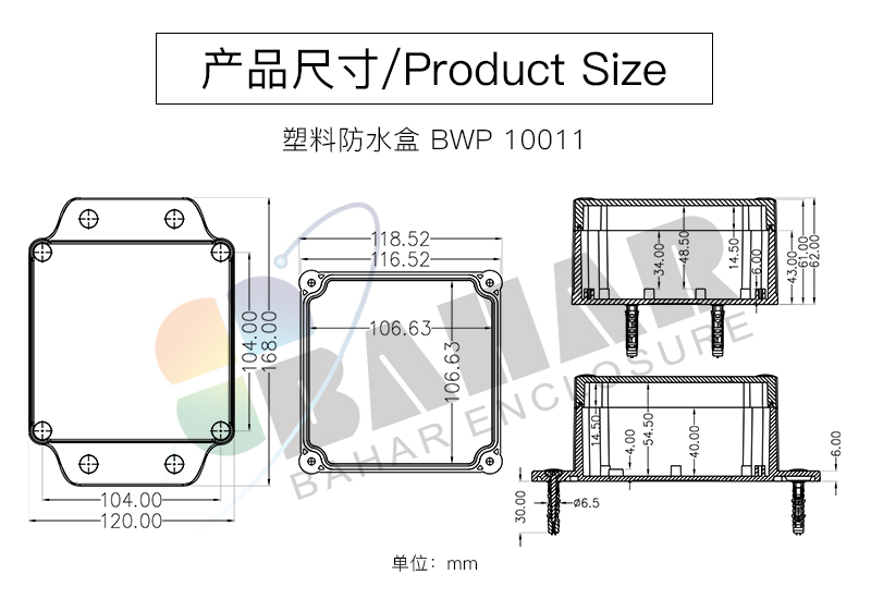 Plastic enclosure junction box IP68 plastic waterproof box