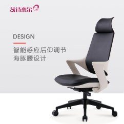 Ergonomic Chair Comfortable Pottery Barn Irving Leather Reviews Usd 521 53 Simple And Computer Home Office Staff Conference Mesh Designer