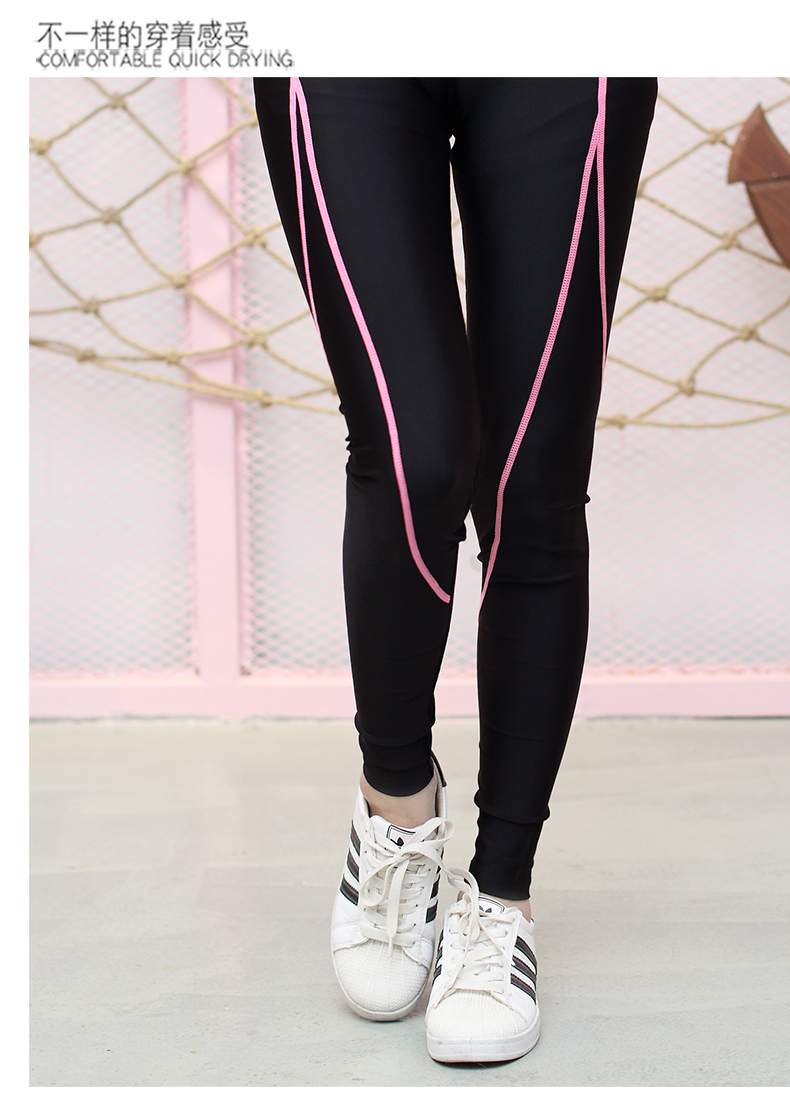 Hippie Hip Hop Long Compression Pants//Running Tights Leggings Adult Christmas