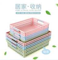 kitchen basket package 小框子塑料厨房批发 小框子塑料厨房教学 小框子塑料厨房德国 尺寸 淘宝海外 2个包邮塑料筐长方形加厚厨房小篮子胶蓝大号