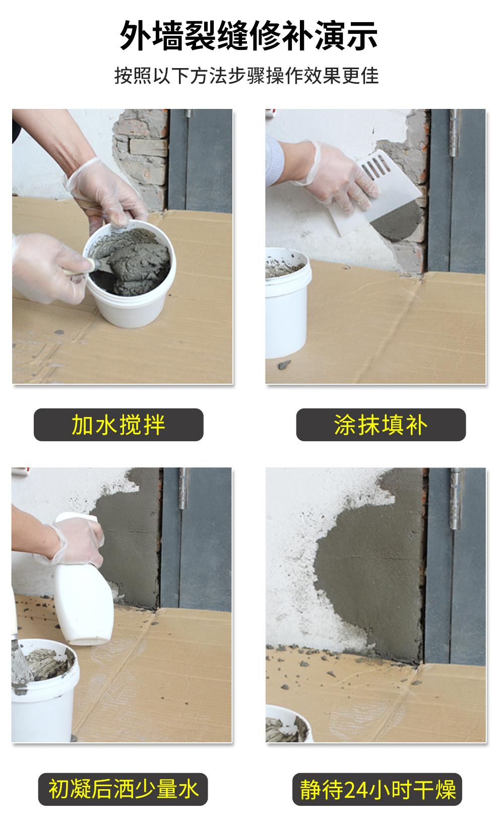 水泥地面修補填縫膠泥散裝小包快乾白水泥砂漿家用防水速乾堵漏王