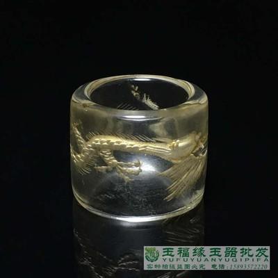 古董古玩包真水晶老物件收藏純手工內雕刻龍紋老水晶扳指手飾