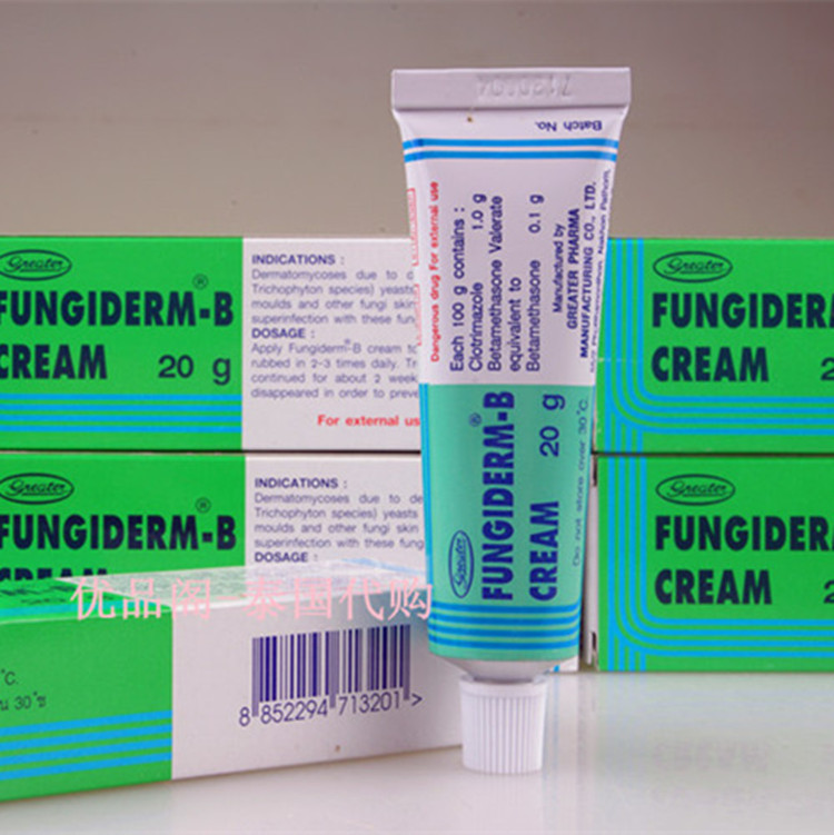 泰國Fungiderm-b 癬藥膏治溼紅疹頑固牛皮 脂溢 性皮膚紅癢癬藥20