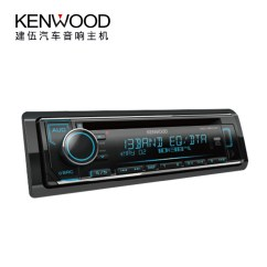 Kenwood Car Hifi 24 Volt Battery Wiring Diagram Usd 327 59 Cd Player Kdc320u Audio Modified Host Mp3 Lossless
