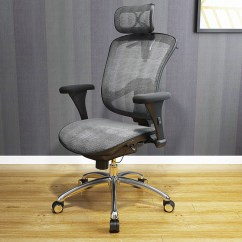 Ergonomic Computer Chair X Rocker Pulse Gaming Manual Usd 779 68 Home Game Seat Cool Breathable Mesh Boss Swivel Office