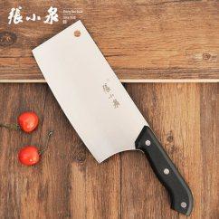 Kitchen Knives Sets Ventilation Options 张小泉不锈钢中式家用厨房刀具切片刀厨师切菜刀切肉锋利耐用 Tmall Com天猫