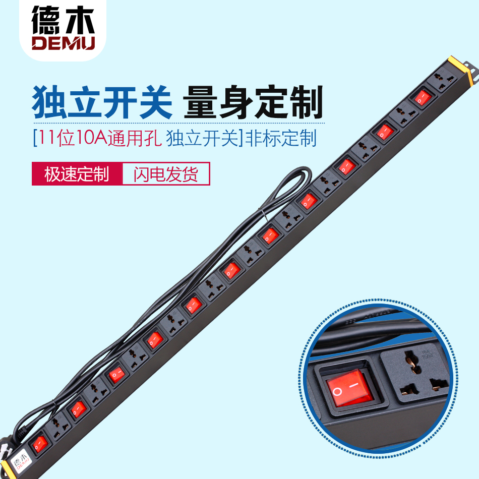 hight resolution of de wood pdu fish tank socket independent switch on demand customized fish dedicated cabinet power outlet wiring board