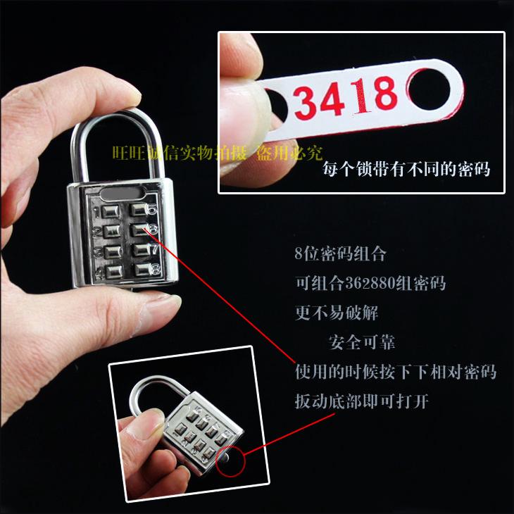 按鍵式密碼鎖 大號8位密碼掛鎖 箱包鎖 防盜鎖 整體櫥櫃鎖 密碼鎖門鎖