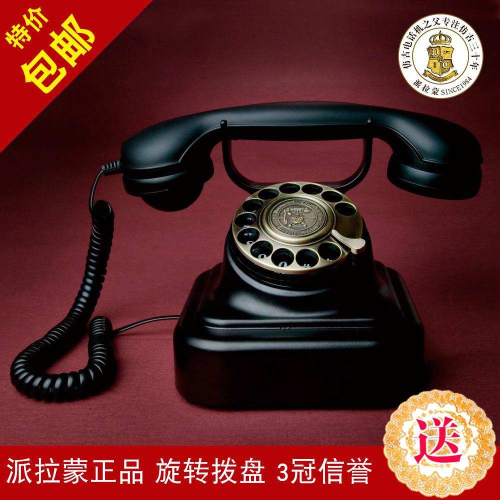 medium resolution of paramount 1928 european retro telephone old dial dial telephone landline antique antique telephone
