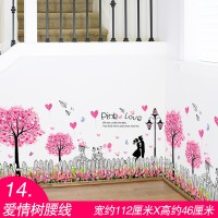 Wall stickers stickers wall bedroom warm living room room ...