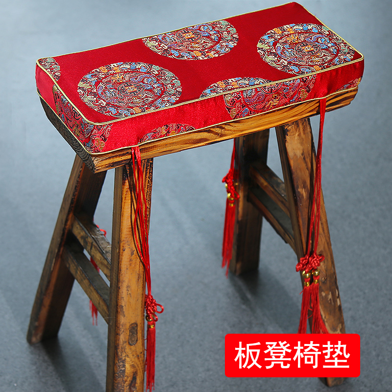 stool chair in chinese 8 dining table set usd 27 23 custom cushion classical mahogany solid wood bench general removable sponge
