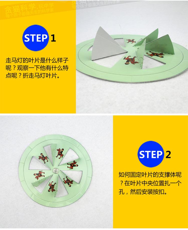 兒童科學實驗玩具小學生手工diy科技小製作材料自制走煤油燈創意
