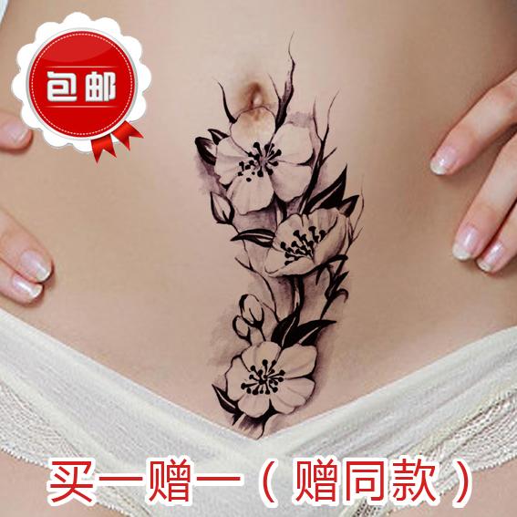 Una Etiqueta Engomada Del Tatuaje Etiquetas Engomadas Del Tatuaje De