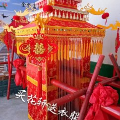 Sedan Chair Rental Mongolian Lamb Fur Large Chinese Eight Fold Folding Wedding Classical Retro Luxury Assembly Accessories