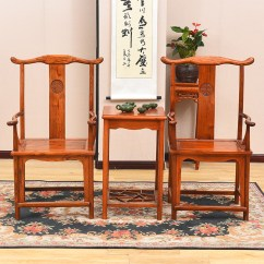 Stool Chair In Chinese Peacock Fan Usd 60 89 Solid Wood Ring New Back Elm Antique Tai Ji