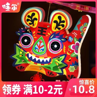 中秋節燈籠傳統生肖花燈diy材料兒童手工創意製作手提發光中國風