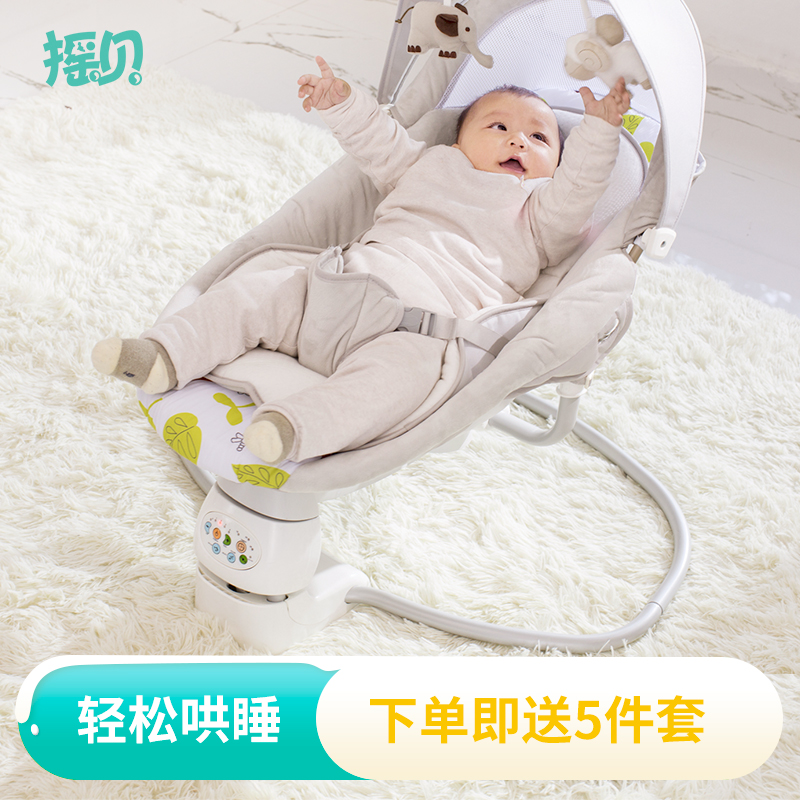 baby sleeping chair directors bar stool leather usd 326 29 electric cradle bed crib shaker dq automatic rocking smart