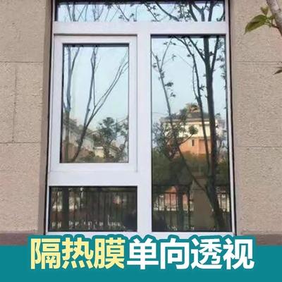 玻璃貼紙單向透視透光不透明貼膜反光防曬窗戶遮光抗UV隔熱膜